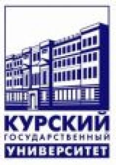 День Российской науки в Курском государственном университете