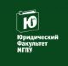 Дни науки МГПУ - 2015
