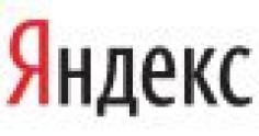 День с Яндексом