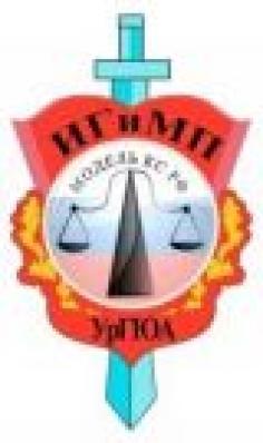 Модель Конституционного Суда