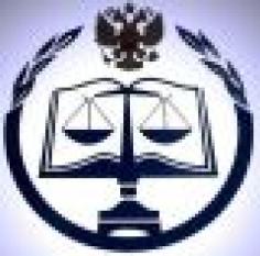 Юридический процесс России