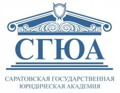 Конституционные основы и международные стандарты гражданского судопроизводства: история, современное состояние и пути совершенствования