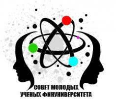 I Конгресс молодых ученых по проблемам устойчивого развития