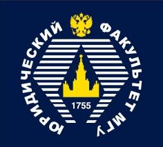 Круглый стол - форум «Российская банковская система: новые вызовы и перспективы развития»