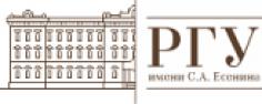 «Актуальные проблемы современного права и политики» (к 100-летию РГУ имени С.А. Есенина)