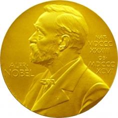 Лекция Нобелевского лауреата Хироси Амано