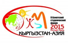 Международный студенческий форум