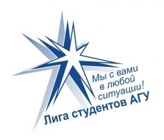Конкурс грантов Лиги студентов АГУ