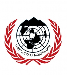 Модель ООН