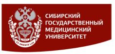 Всероссийская Итоговая 75-я студенческая научная конференция им. Н.И. Пирогова