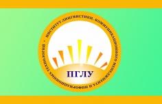 Международная лингвистическая конференция