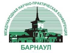 Сепаратизм и его роль... - Интернет-конференция