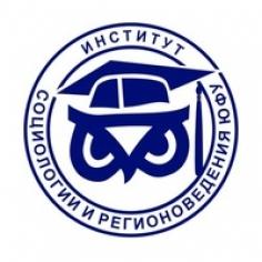 Юг России: проблемы формирования общероссийской идентичности и национальной политики
