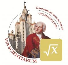 Лекция-консультация по математике — 2016