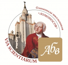 Лекция-консультация по русскому языку — 2016