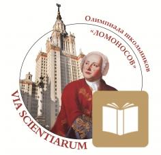 Лекция-консультация по литературе — 2016