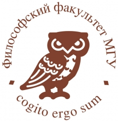 ФИЛОСОФСКИЙ ф-т: Повышенная государственная академическая стипендия - весенний семестр 2017/2018 учебного года