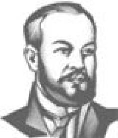 Чугаевская конференция