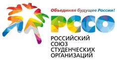 Съезд Российского союза студенческих организаций