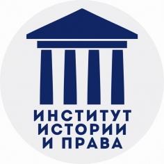 Проблемы истории материальной и духовной культуры народов России и зарубежных стран