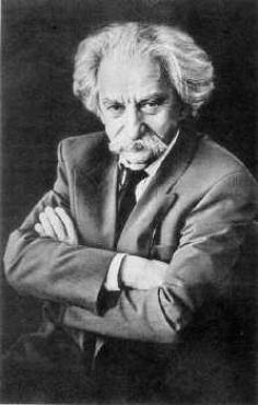 Философская семиотика Ю.М. Лотмана