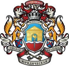Конституция Российской Федерации и отраслевое законодательство
