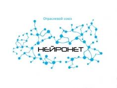 Защита проектов Развитие-НТИ-1