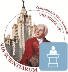 Лекция-консультация по ПОЛИТОЛОГИИ