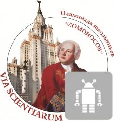 Лекция-консультация по РОБОТОТЕХНИКЕ