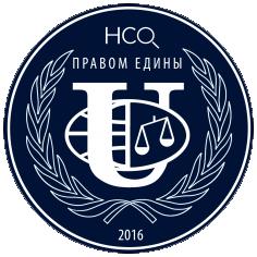 Юриспруденция 2.0: Новый взгляд на право