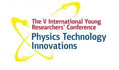Физика. Технологии. Инновации. ФТИ 2018