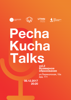 PechaKuchaTalks vol.2