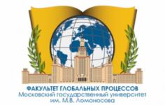 Универсиада по международному сотрудничеству и глобальным исследованиям