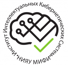 Инженерная практика ИИКС НИЯУ МИФИ