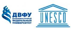 ЮНЕСКО-ДВФУ-2018