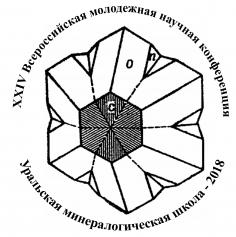 УМШ-2018