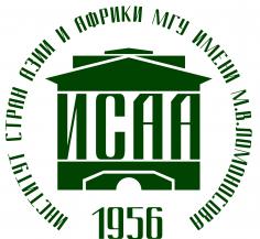 Вторая студенческая конференция кафедры иудаики ИСАА МГУ
