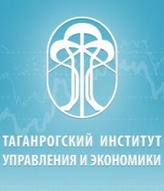 Модернизация российского общества