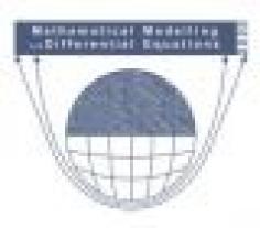 Математическое моделирование и дифференциальные уравнения