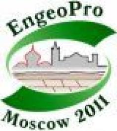 EngeoPro-2011