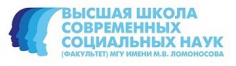 Иностранная рабочая сила в российской экономике: эффекты, риски и прогнозы