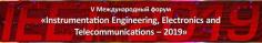 Instrumentation Engineering, Electronics and Telecommunications – 2019