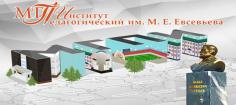 Осовские педагогические чтения