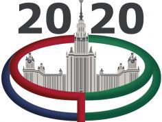 Ломоносовские чтения-2020