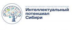РНСК-2020