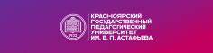 XXI Международный научно-практический форум студентов, аспирантов и молодых ученых «Молодежь и наука XXI века»