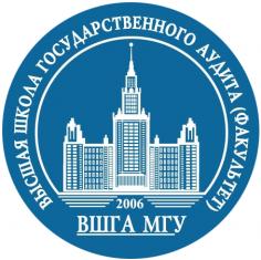 """Олимпиада школьников """"Государственный аудит"""""""