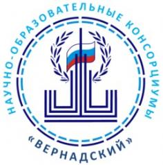 Вернадский - Алтайский край