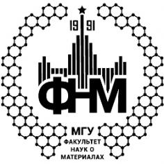 Универсиада «Ломоносов» - «Химия, физика и механика материалов»