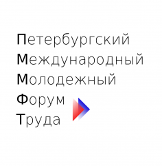 ПММФТ - 2021
